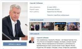 Страсти вокруг сноса павильонов в Москве накаляются