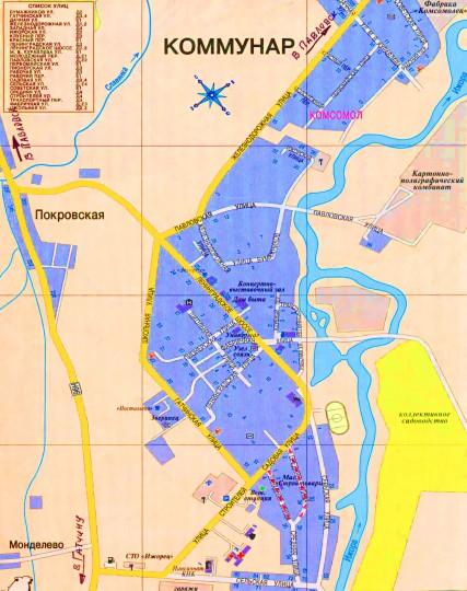 Карта Коммунар