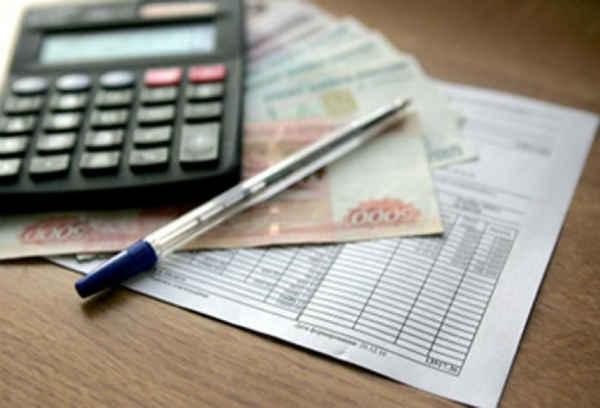 Управляющие компании за «раздутые» счета накажут рублём
