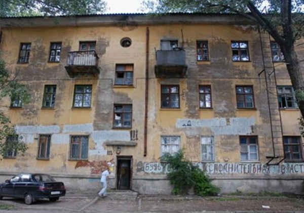Республика Саха подала заявку в Фонд ЖКХ на поддержку переселения из аварийного жилья