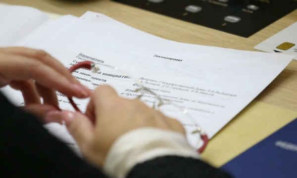 Депутаты предлагают отменить штрафы