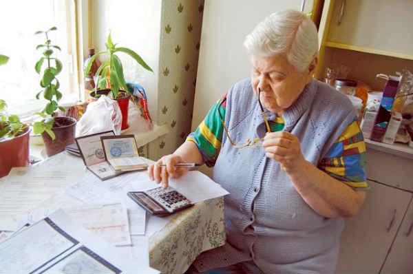 капремонт пенсионеры