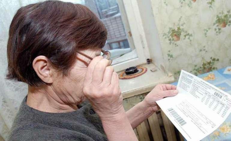 Пенсионеров хотят частично освободить от коммунальных платежей