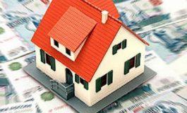 Базу налога на недвижимость заморозили до 2020 года