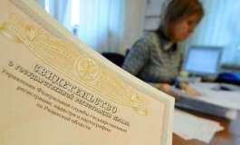 В Госдуме предлагают продлить бесплатную приватизацию до 2018 года