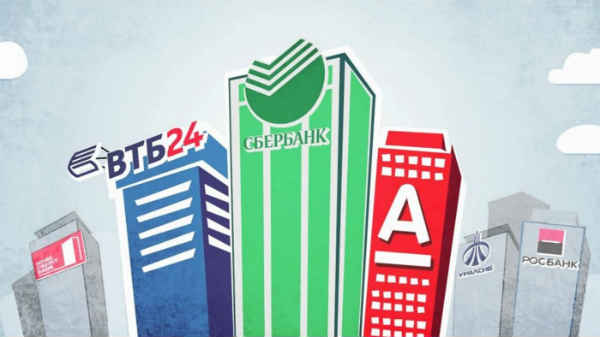 банки апартаменты