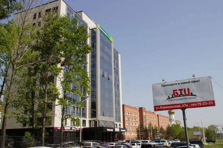 здание бти воронежская 47а