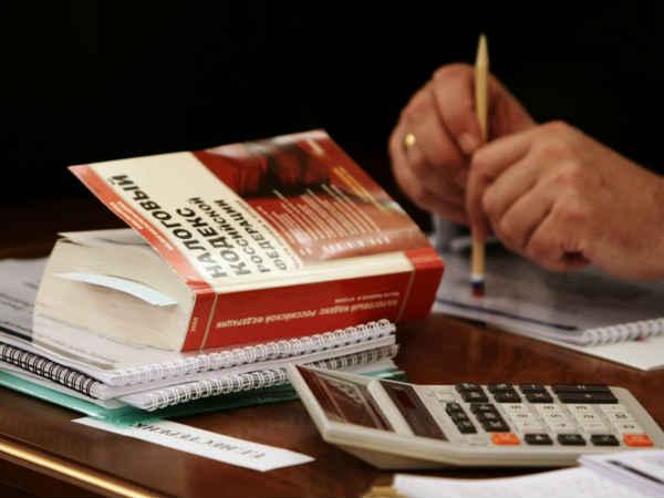 О праве на налоговую льготу надо заявить до 1 ноября 2016 года!