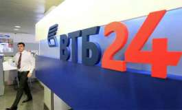 ВТБ24 прогнозирует ставки на ипотеку ниже 12% не ранее конца 2017 года