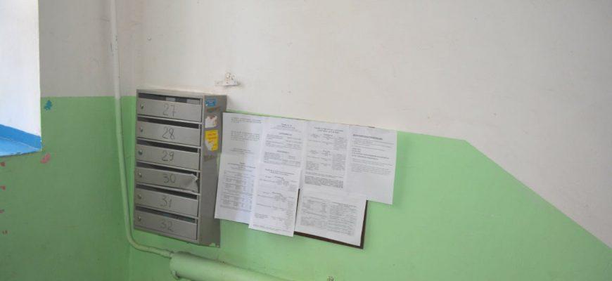 информационный стенд в подъезд Фрунзе 58