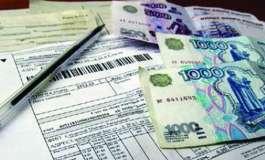 Регионы обязали корректировать плату за услуги ЖКХ