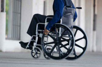 жилье инвалидам