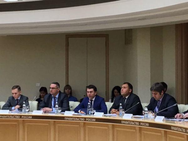 На развитие ЖКХ и городской среды выделят 20 миллиардов рублей