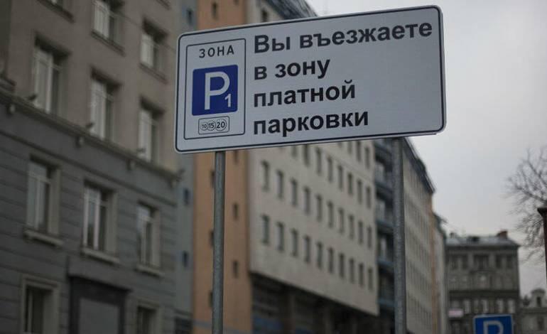 Во дворах жилых домов парковки станут платными