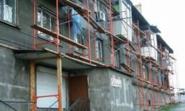 Капитальный ремонт аварийных домов профинансируют из бюджета