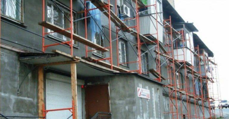 Капитальный ремонт аварийных домов