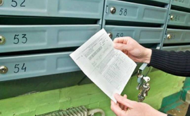 Госжилнадзор будет проверять нормативы потребления коммунальных услуг