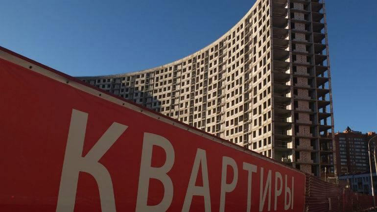 Минстрой РФ предлагает продлить программу помощи ипотечникам