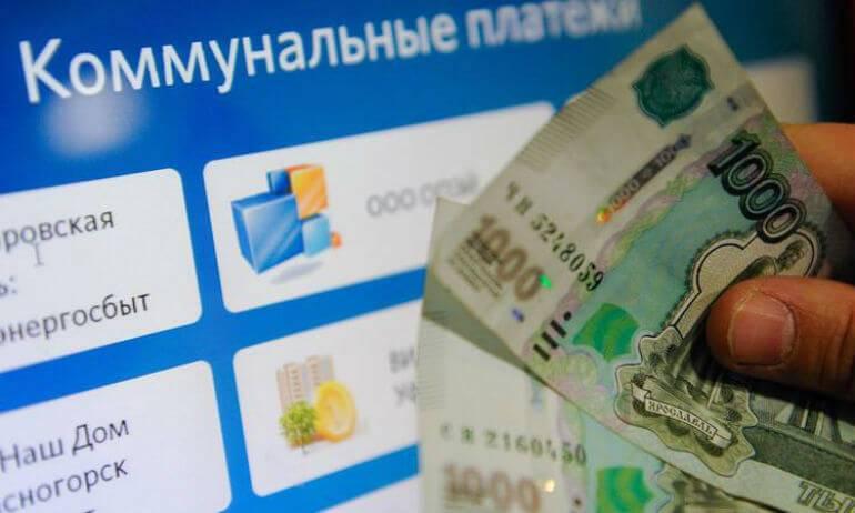 В России впервые наказали коллекторов