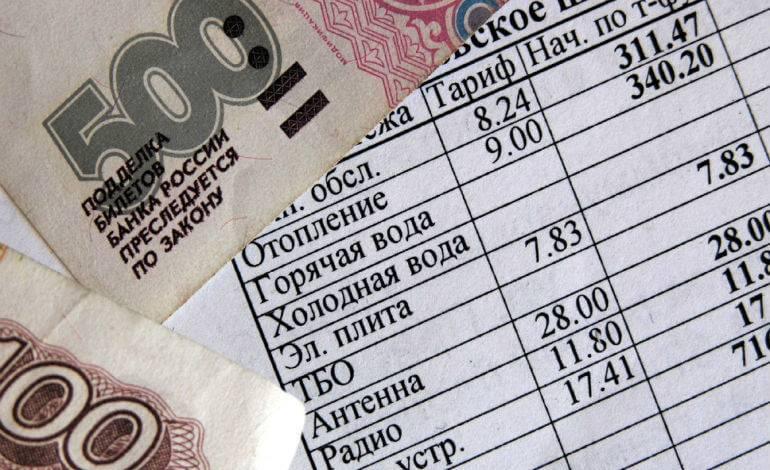 В России изменят систему оплаты услуг ЖКХ
