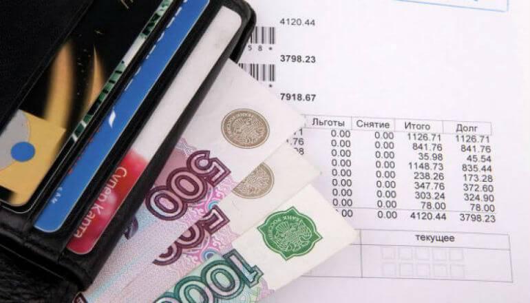 40 миллионов россиян не способны оплачивать ЖКХ