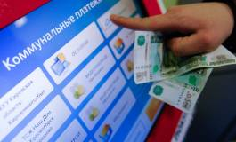 В Госдуме предложено снизить тарифы ЖКХ для квартир без счётчиков