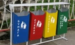 Сортирующим мусор дадут скидку на оплату ЖКХ