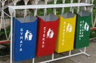Сортирующим мусор дадут скидку