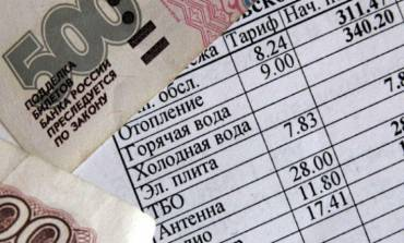 Россияне стали меньше платить за услуги ЖКХ