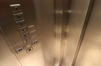 платить обслуживание лифтов