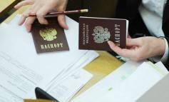 Россиянам хотят разрешить прописку на работе