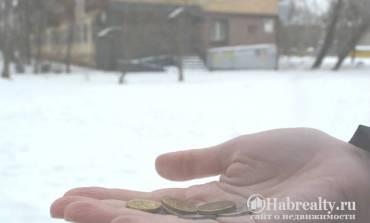 Кто делает, заказывает и оплачивает оценку жилья покупатель или продавец?