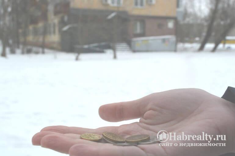Кто делает оценку квартиры продавец или покупатель — кто оплачивает, купля-продажа, ипотека