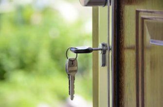купить квартиру ипотеку сдавать
