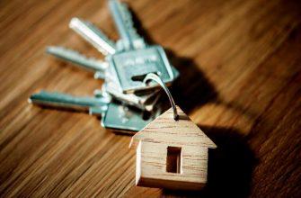 Нужен ли риэлтор при продаже квартиры