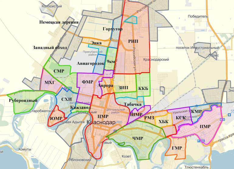 выбираем квартиру краснодаре районы города