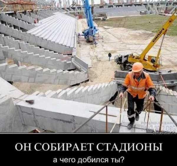 смешные фото про стройку