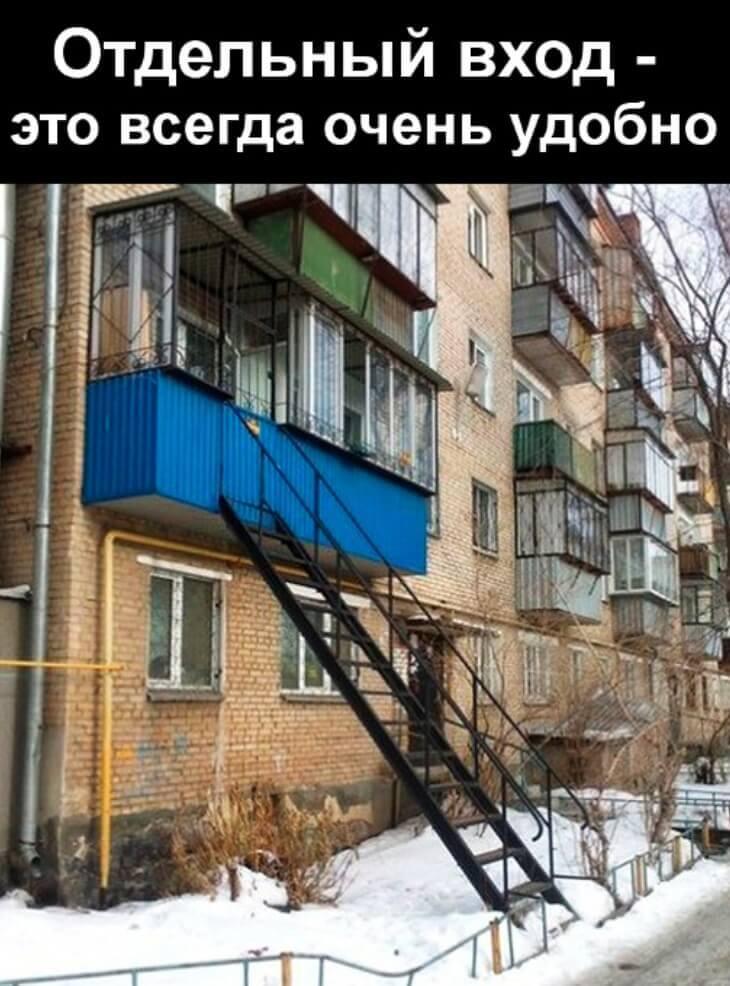 смешные картинки недвижимости
