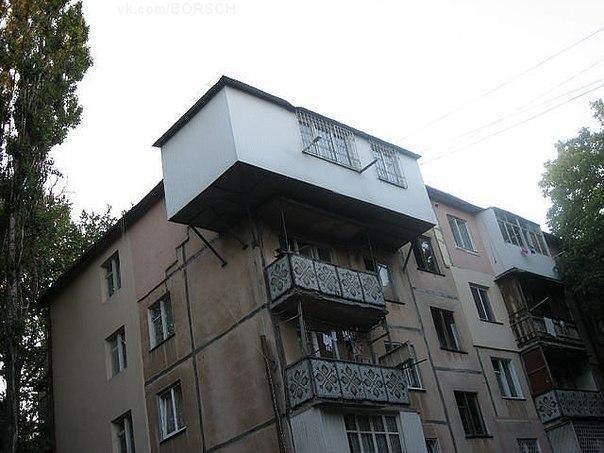 прикол балкон этаж