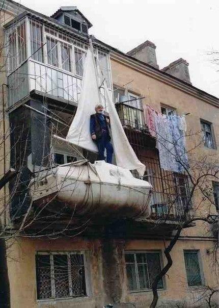 Смешная недвижимость