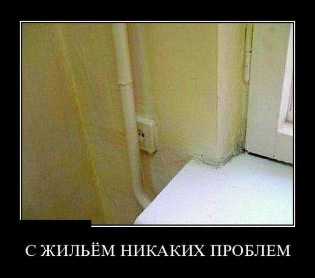 строительный юмор забавный анекдот